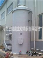 DGSDGS型無泵玻璃鋼酸霧凈化塔