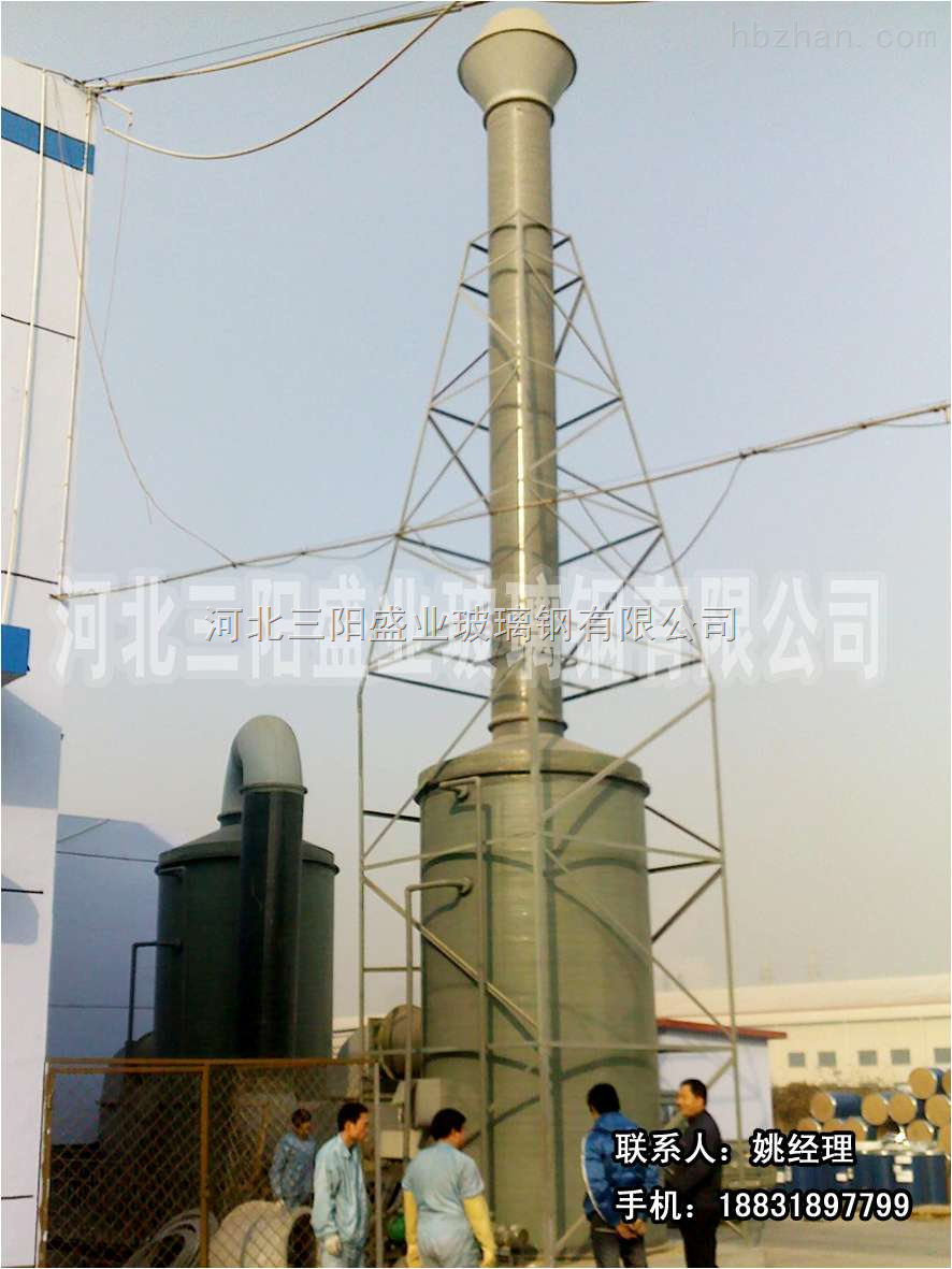 氮氧化物净化塔,DGS-B型玻璃钢氮氧化物净化塔