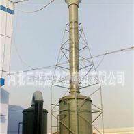 氮氧化物處理設備