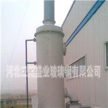 盐酸酸雾废气处理吸收塔