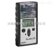 煤安认证CLH100矿用硫化氢检测仪 便携式硫化氢报警仪