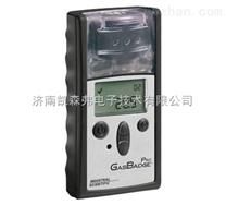 煤安認證CLH100礦用硫化氫檢測儀 便攜式硫化氫報警儀