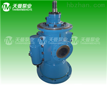 钢铁厂专用立式螺杆泵供应|HSNS440-54NZ三螺杆泵