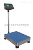 300kg计重电子台秤,300KG称重专用电子台秤,300公斤电子台秤价格