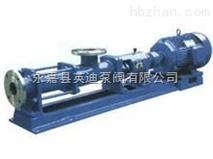 G型不鏽鋼濃漿單螺杆泵