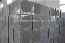 齐全外墙水泥发泡保温板厂家 价格 产地