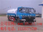 甘肃10吨洒水车价格洒水车厂家直销