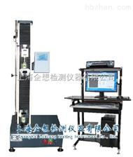 硅橡胶力学性能试验机