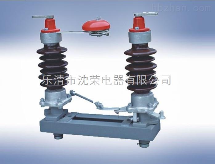 优质隔离开关gw4-12; 高压电器;