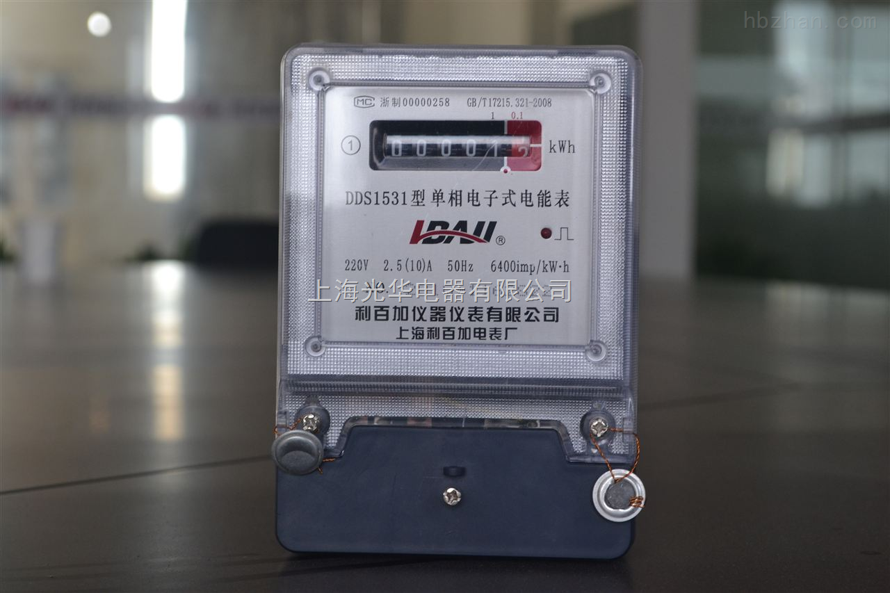 dds1531-单相电能表