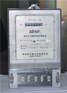 dds1531 三相电子表