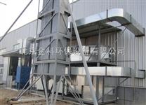 工业空气净化器,工业废气净化工程