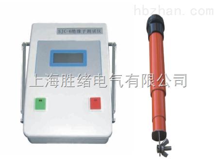 绝缘子分布电压测试仪ST-15
