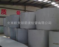 湖北武汉不锈钢烟囱