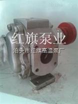 不锈钢沥青泵,保温沥青泵,LB12沥青泵参数