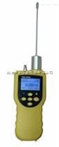 GRI-8312手持甲醛氣體分析儀,便攜式甲醛檢測儀,甲醛濃度檢測儀,甲醛泄漏報警器