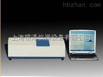 激光粒度仪WJL,结构紧凑,体积小巧,操作简便