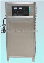 水处理臭氧机|饮用水处理臭氧机