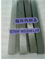 s355g9+m弹簧钢板专用,2940弹簧钢材质现货