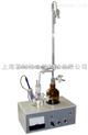 SYQ-2122石油产品微量水分测定仪(卡尔?费休法)