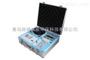 青岛路博专业生产PM2.5粉尘检测仪型号PC-3A