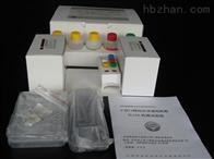 大鼠甘露糖结合蛋白/甘露糖结合凝集素检测试剂盒