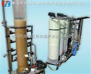 廣東佛山超聲波聚和反滲透處理機離子交換純水機(南山區-寶安區)