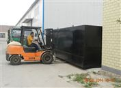 5方/天莱西市高速公路服务站污水处理设备的工艺