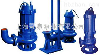 JYW自动搅匀排污泵厂家
