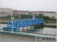 ZBGN周边转动桥式刮泥机