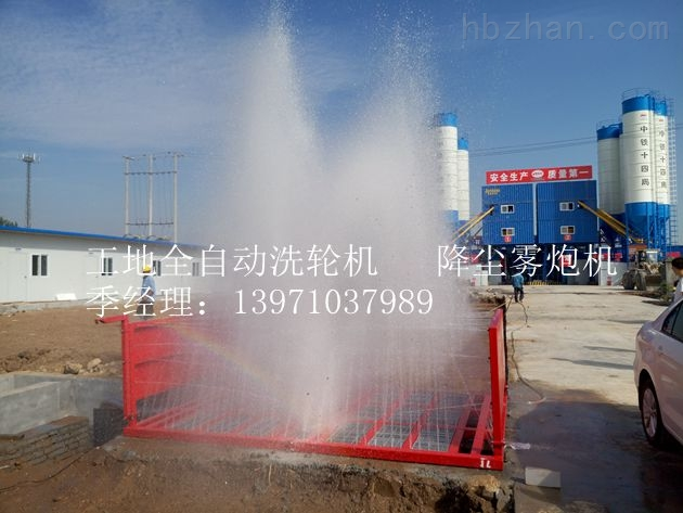 武汉工地洗车机