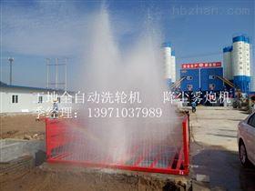 LYS-100武汉自动冲车设备拌合站洗车系统