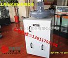 吸塵器 彈簧磨床吸塵器 固定式吸塵器