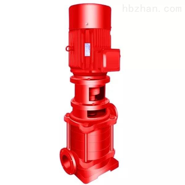 供应XBD14.4/8.33-65DL喷淋增压消防泵