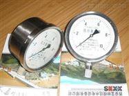 青海YXK-150压力显控器复归管路气压信号反