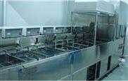 十五槽光学超声波清洗机