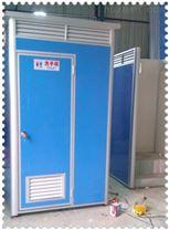 广州移动厕所、简易洗水间、活动厕所