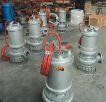 化工不锈钢泥浆泵