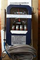BWY—804BWY—804型系列温度指示控制器-恒远测控元件厂