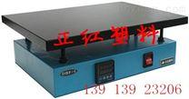 DBF 微控数显防腐电热板600*400