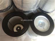P608306P608306唐纳森空气滤芯