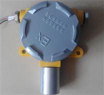 氫氣濃度探測器  DX-100型號氫氣探測儀器