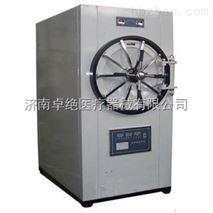 臥式圓形壓力蒸汽滅菌器WS-150YDB價格