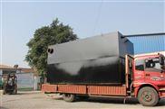昭通大型煤矿污水处理设备供应厂家
