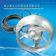 0.85kw潜水搅拌机不锈钢潜水搅拌器0.75
