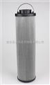 HYDAC贺德克1700R200W/HC润滑油过滤器滤芯
