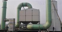 印染車間廢氣處理設備涂裝廢報凈化處理安裝