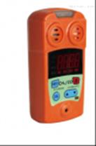 袖珍式一氧化碳檢測報警儀