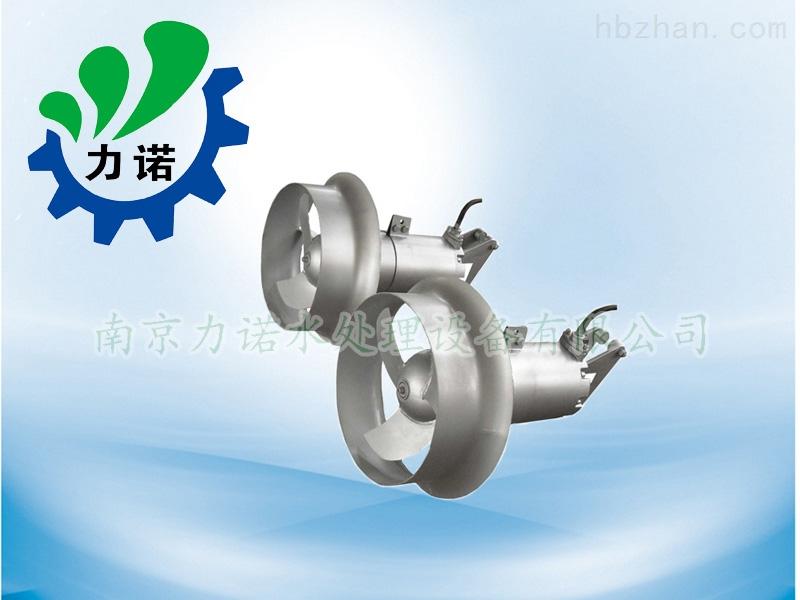 304不锈钢混合式潜水搅拌机