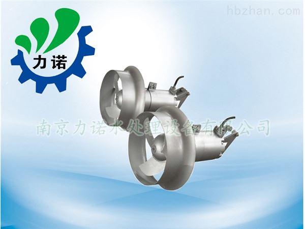 3kw不锈钢混合潜水搅拌机